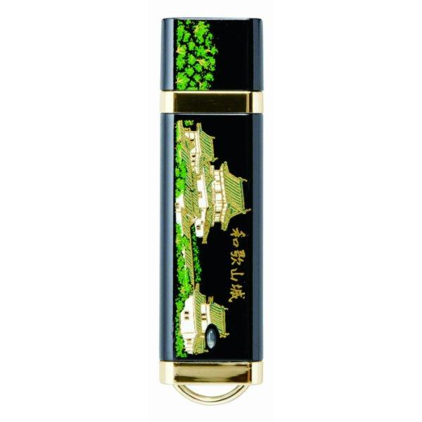画像1: 漆器USBメモリー 和歌山城  16GB (1)