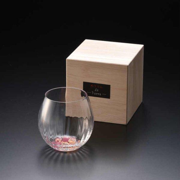 画像1: ぬりもん de Verre タンブラーグラス 蒔絵 椿 (1)