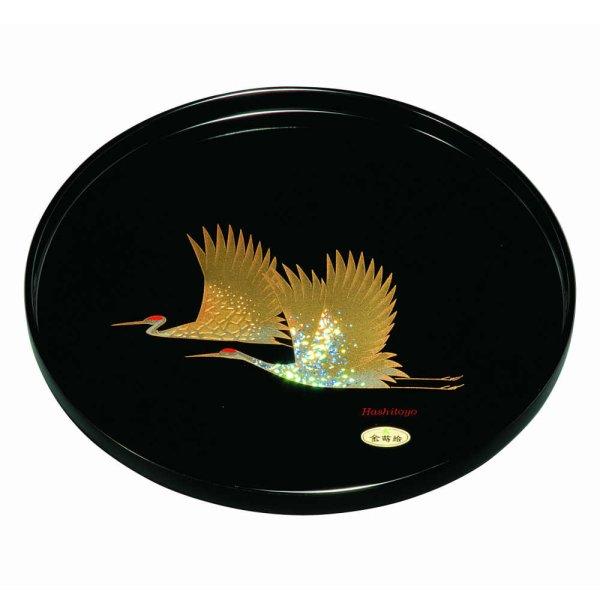 画像1: 丸盆 木製 黒 雅鶴(うるし塗・金蒔絵・盛絵) (1)