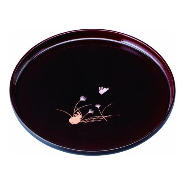 画像1: 9.0 丸盆 溜 蒔絵うさぎ (1)