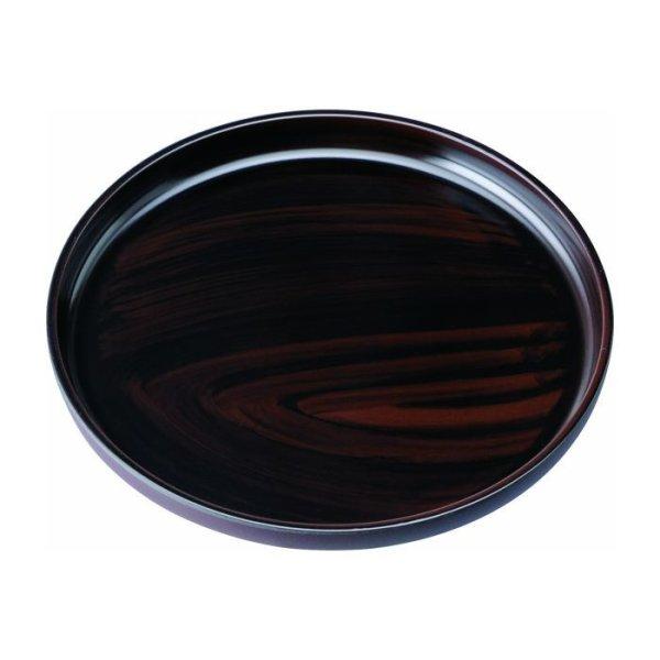 画像1: 8.0 丸盆 黒丹杢(ノンスリップ) (1)