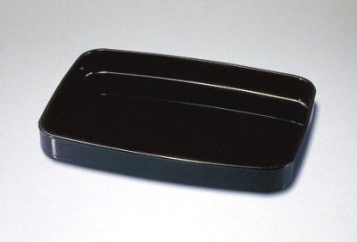 画像1: 木製広蓋 うるし塗(金縁付)