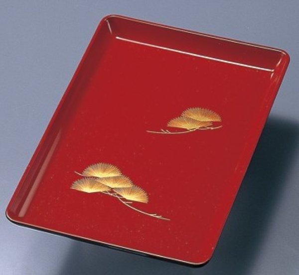 画像1: 木質切手盆 うるし塗り 朱松 (1)