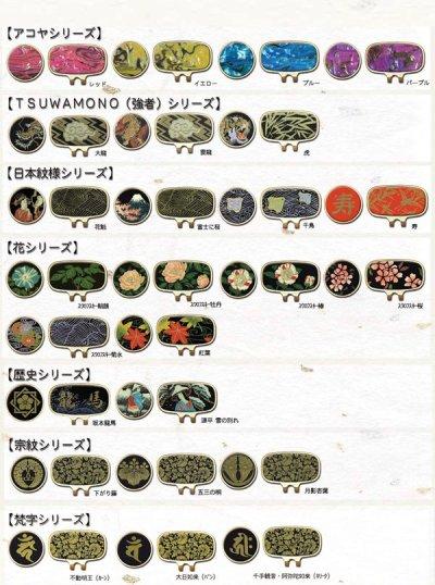 画像2: 蒔絵ゴルフマーカー 日本紋様シリーズ/千鳥