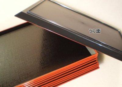 画像2: 定食盆 黒塗り 布目10枚組 滑り止め加工