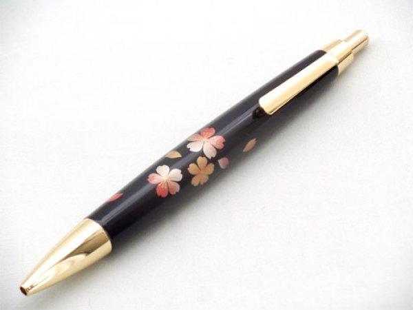 画像1: 木製漆器 ボールペン 黒 桜 (1)