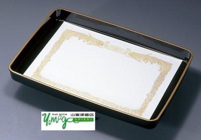画像2: 賞状盆 木製うるし塗り(金縁付)