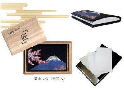 画像1: 蒔絵オムレット型カードケース(名刺入れ)鹿印伝