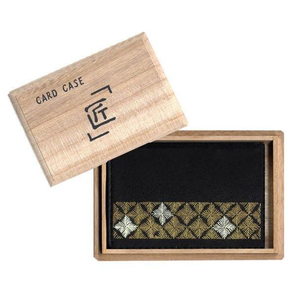 画像1: 蒔絵オムレット型カードケース(名刺入れ)きらめき  (1)