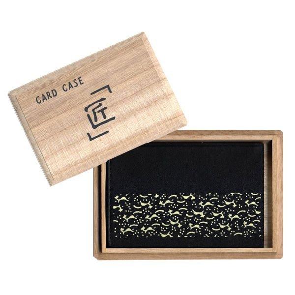 画像1: 蒔絵オムレット型カードケース(名刺入れ)鹿印伝   (1)