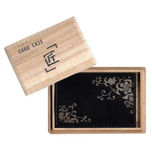 画像1: 蒔絵オムレット型カードケース(名刺入れ)唐草  (1)
