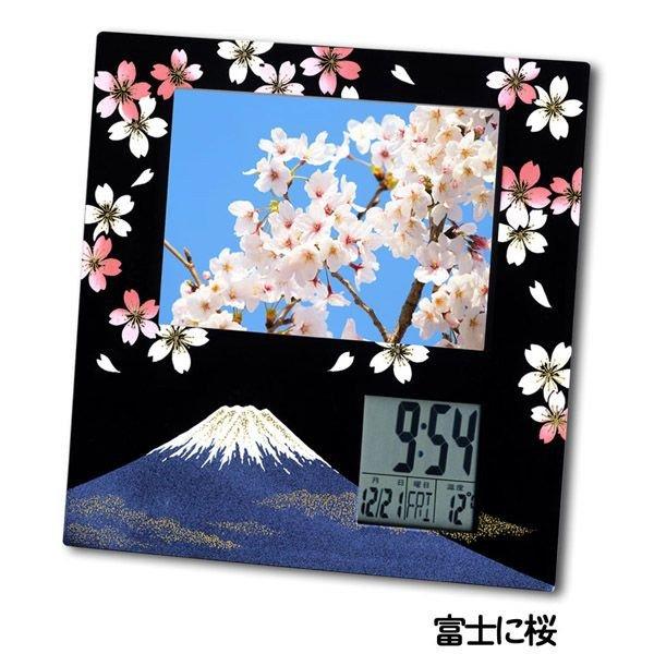 画像1: 蒔絵フォトデジタルクロック 富士に桜  (1)