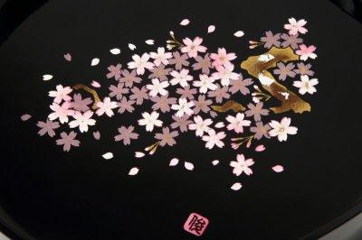 画像1: 菓子鉢 さくら(梅型鉢)